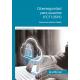IFCT135PO. Ciberseguridad para usuarios