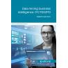 IFCT032PO. Data mining business intelligence
